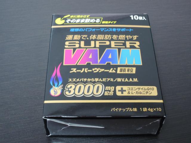 スーパーヴァーム顆粒 10袋入 VAAM(ヴァーム)