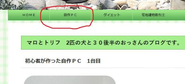 PHPとは