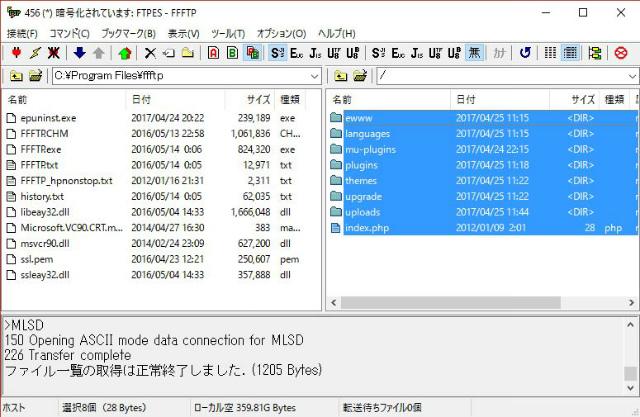 WPXサーバー FFFTP