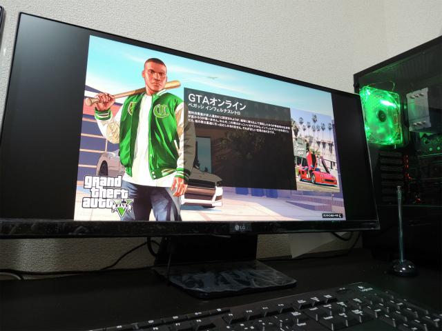 Grand Theft Auto V (日本語版)