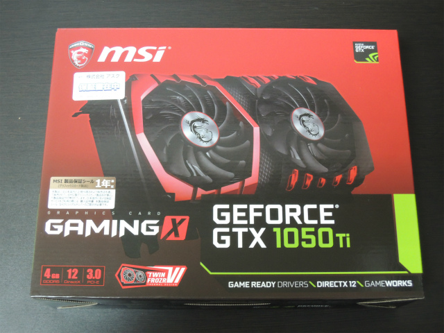 MSI GeForce GTX 1050 Ti GAMING X 4G グラフィックスボード VD6190