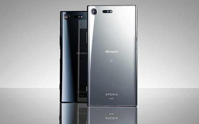 Xperia XZ Premium SO-04J ケース