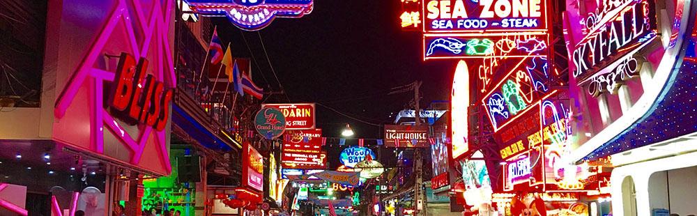 タイ・パタヤ旅行のホテルが決定しましたので、報告します。