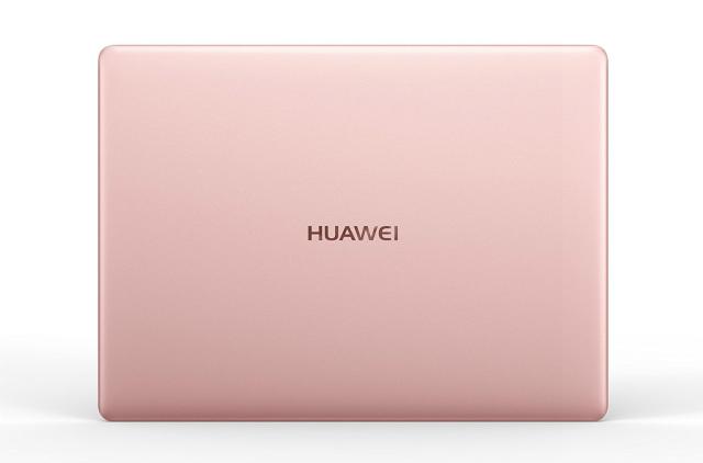 Huawei MateBook X/Pink/Core i5/8G/256G SSD/Win 10/WW09BHI58S25NPI