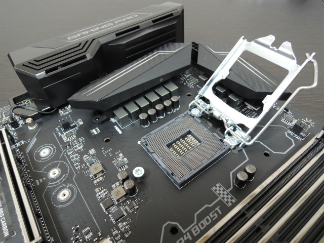MSI Z270 GAMING PRO CARBON ATX