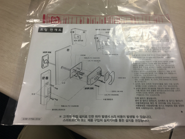 【SHS-1321(ブラック)】SAMSUNG SMARTデジタルドアロック