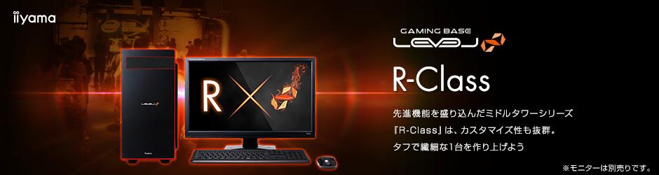 第8世代Core i7-8700KとGeForce GTX 1080 Tiを搭載したBTOパソコンがパソコン工房から発売