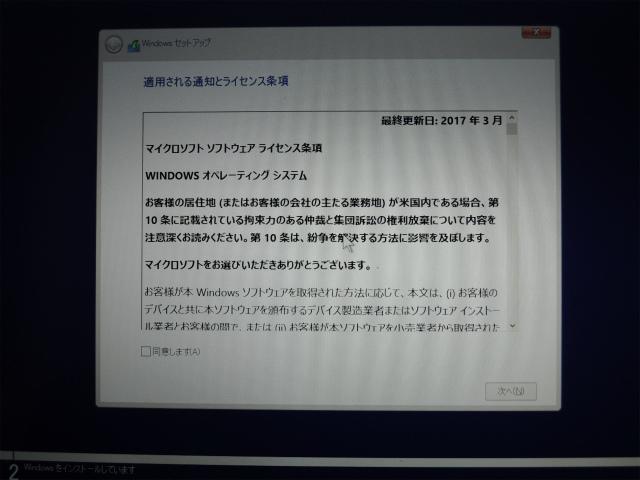 Samsung SSD 250GB 960 EVO M.2の開封とVAIO PRO 13のSSD換装