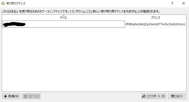 自作PCで仮想通貨のマイニングデビュー MSI GeForce GTX 1050 Tiの発掘能力は?