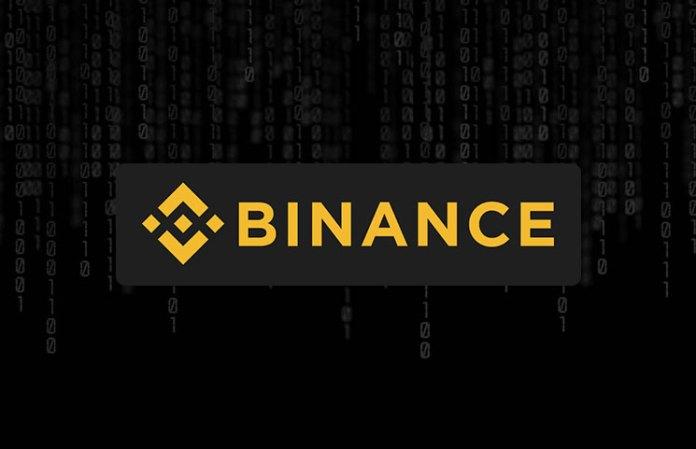 仮想通貨の取引所 Binance
