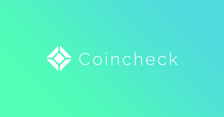 coincheckで仮想通貨の売買して少し利益を稼ぐ