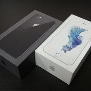 今更だけど、iPhone8に機種変更してみたので開封をしてみる