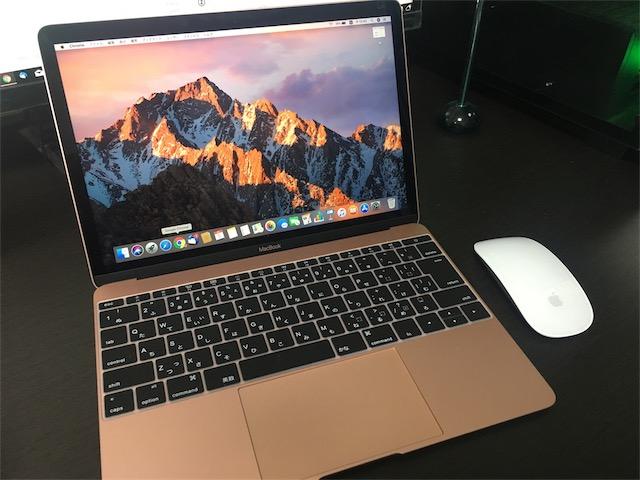 ブログを書くだけなら、MacBook12インチでもいいのでは。