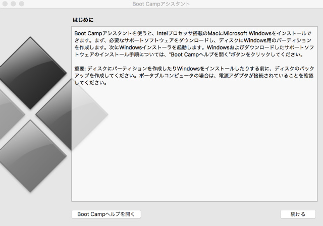 MacBook 12インチにWindows10をbootcampしてみる