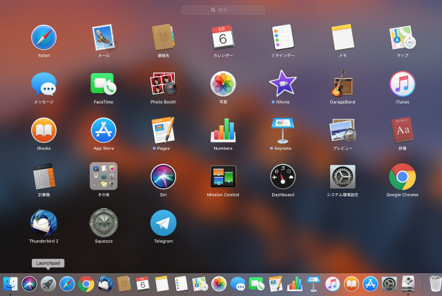macbook launchpad