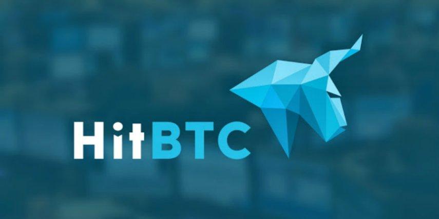 エアードロップしたノアコインを、HitBITに送金する方法