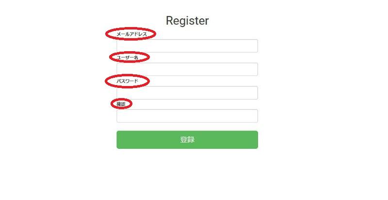 NANJコインを購入する為に、coinexchangeでのアカウントの開設方法