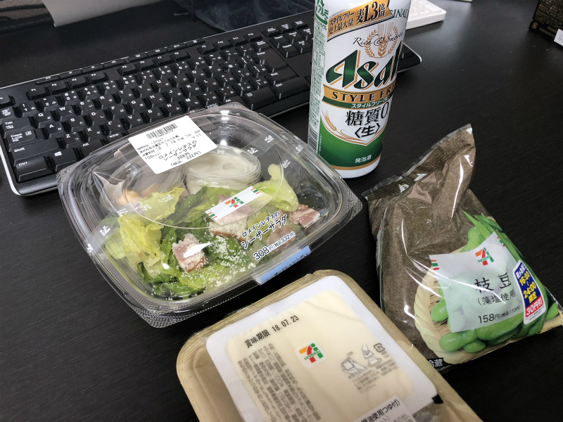 ダイエット2日目 1時間程ウォーキングをしました。