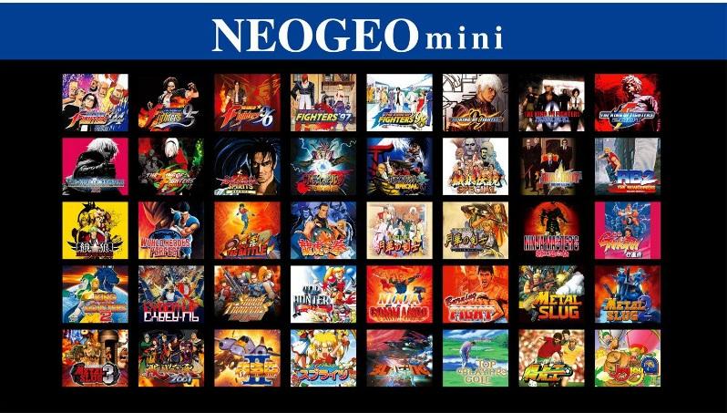 NEOGEO miniのソフト