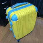 タイへの旅行のチケットを予約したので新しくスーツケースを購入してみた。