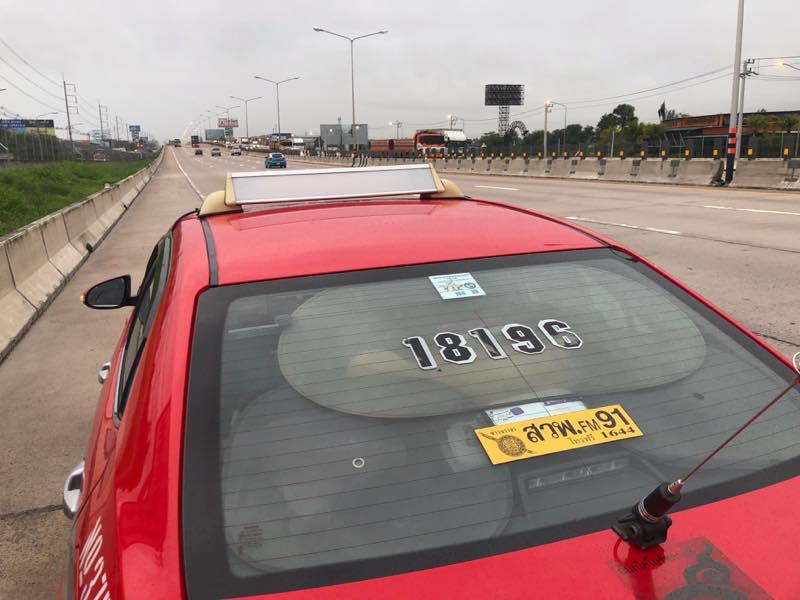 パタヤへタクシーでの移動