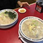 岐阜タンメン 守山区 志段味店でタンメンを食べてきた