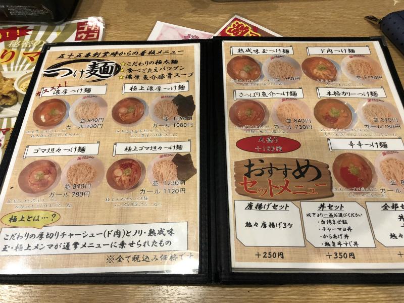 浄水駅の周辺で、二郎系ラーメンとつけ麺の1日2ラーメンを食べてきた