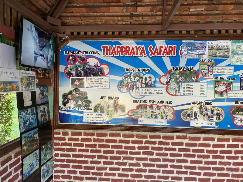 パタヤでの3日目 Chang Thai Thappraya Safariへ行ってエレファントライド(像乗り)をしてみた