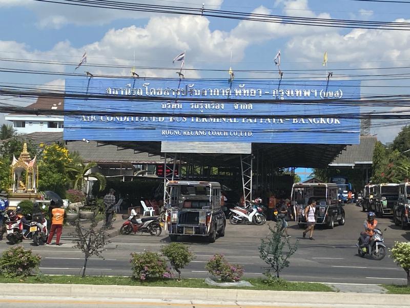パタヤからバンコクへの移動方法 バスでバンコクまで移動をしてみる