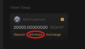 BTCNEXTからノアコイン(NOAHP)を送金