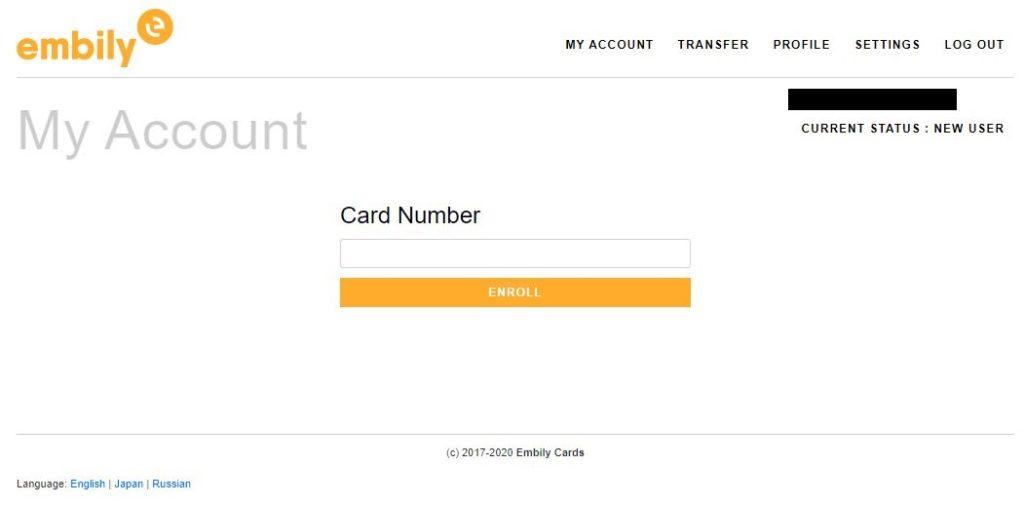ノアペイメントカードの設定